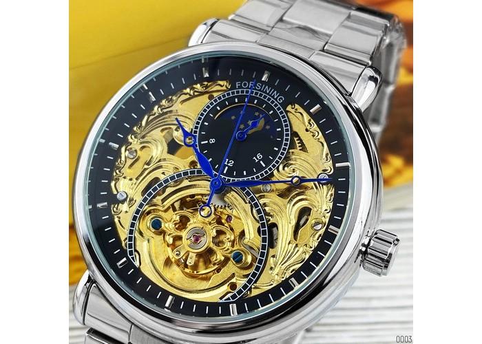 Мужские часы Forsining 8177 Silver-Gold
