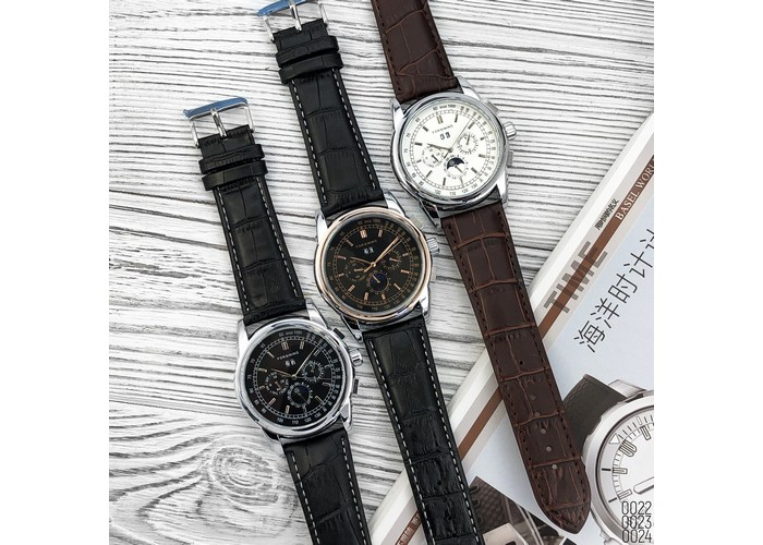 Мужские часы Forsining 319 Black-Silver-Black